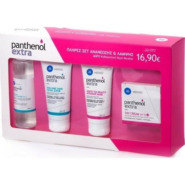 Panthenol Extra Πλήρες Σετ Ανανέωσης & Λάμψης + Δώρο Καθαριστικό Νερό Micellar