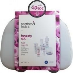 Panthenol Extra Beauty Set με 6 Προϊόντα Περιποίησης Προσώπου & ΔΩΡΟ Λευκό Νεσεσέρ Βαλιτσάκι Ταξιδίου