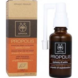 Apivita Propolis Spray με Αλθαία & Πρόπολη 30ml