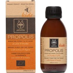 Apivita Propolis Παιδικό με Μέλι & Θυμάρι 150ml