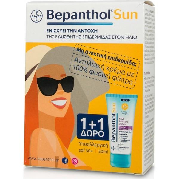 Bepanthol Sun Face Mineral Cream SPF50+ 50ml