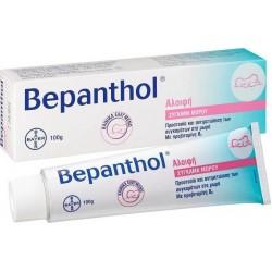 Bepanthol Αλοιφή για Σύγκαμα μωρού 100gr