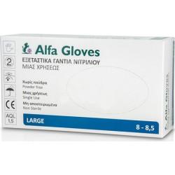 Karabinis Medical Alpha Gloves Examination Νιτριλίου Powder Free Μπλε 100τμχ