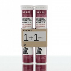 Korres Ginseng Vitamins & Minerals 2x20 Αναβράζοντα Δισκία