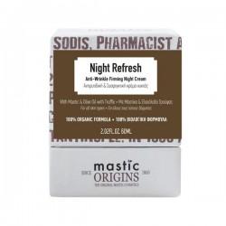 Mastic Origins Night Refresh Αντιρυτιδική - Συσφιγκτική Νύκτας 60ml