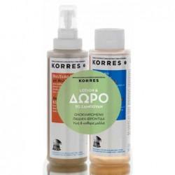 Korres Παιδική λοσιόν με μηλόξιδο 150ml + Δώρο παιδικό σαμπουάν με μηλόξιδο 150ml