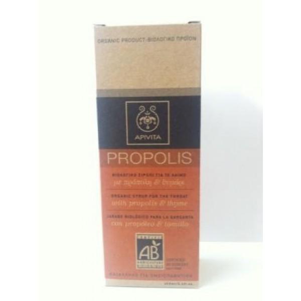 Apivita Propolis βιολογικό σιρόπι για λαιμό 150 ml