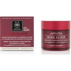 Apivita Wine Elixir Day Cream Light Texture 50ml