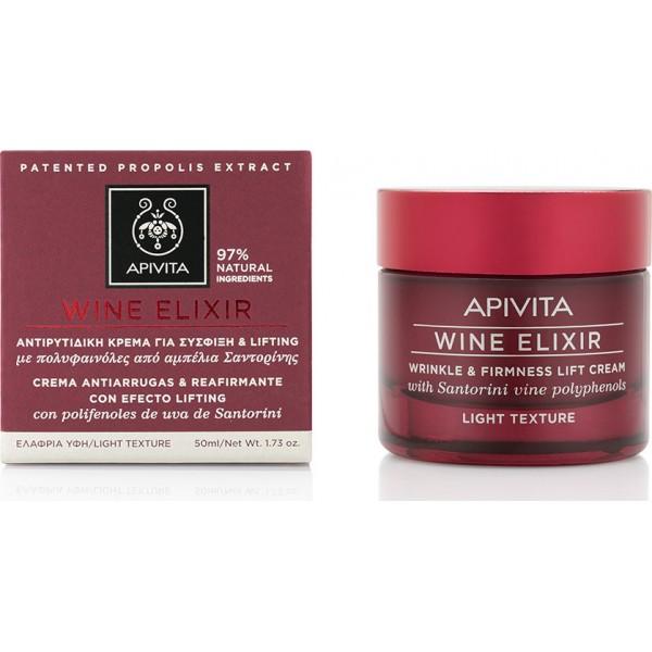 Apivita Wine Elixir Day Cream Light Texture 50ml